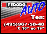 Колодки для автомобилей и мотоциклов Ferodo Racing, Textar, KN,  автозапчасти.